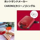 ホットサンドメーカー シングル ks-crn-03