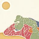 東京ローカル・ホンク 生きものについて リマスター盤