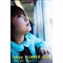 Tokyo PLUMPER Girl #03 -Nao-