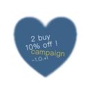 2buy♡10%offキャンペーン