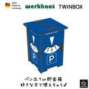ドイツ WERKHAUS  パーキングメーター ツインボックス☆ペンスタンド/貯金箱