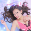 【CD】Touch my heart