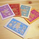 インド紙製品・マハラジャパレードミニギフトカード10枚セット