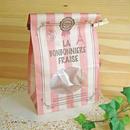 パリ柄窓付き紙袋5枚セット