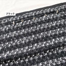 【ツイードシリーズオーダー会】3.『キャラメルショルダー・リボンショルダー裏地オーダー』:12種類