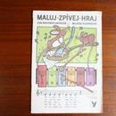 チェコ 塗り絵音楽本 1984年 book-008