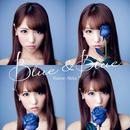 「Blue & Blue(Type-B)」穐田和恵<サイン付き>