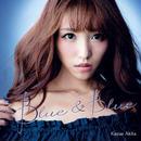 「Blue & Blue(Type-A)」穐田和恵<サイン付き>