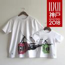 おとなTシャツ ホワイト(摩耶山のレトロロープウェー)