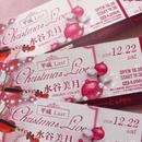 水谷美月平成ラストクリスマスライブチケット