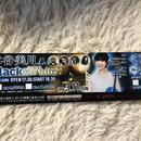 水谷美月3/11ライブ夜公演チケット