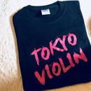 東京ヴァイオリン Tシャツ