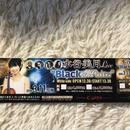 水谷美月3/11ライブ昼公演チケット