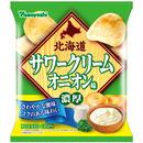 ポテトチップス 北海道サワークリームオニオン味 50g