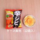 ポテトチップス 辛くてシビれる!担々麺味(1ケース:12袋入)