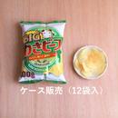 ポテトチップス BIGわさビーフ(1ケース:12袋入)