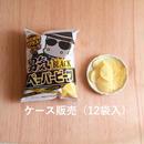 ポテトチップス 男気BLACKペッパービーフ(1ケース:12袋入)