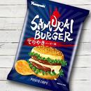 ポテトチップス SAMURAI BURGER てりやきバーガー味(1ケース:12袋入り)
