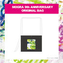 MOGRA 9th ANNIVERSARY ORIGINAL BAG