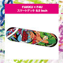 FAKKU × F4U スケートデッキ 8.5Inch
