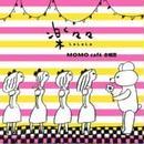 1stアルバム「楽々々」