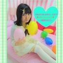 セカンドシングルCD「マジカルメロディ/いちごにゃんこ」