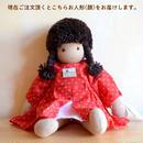 〈3才-〉【人形/布製】ジルケ人形(小)女の子 茶色の髪 花柄ワンピース