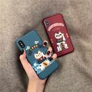 【M922】★ iPhone 6 / 6s / 6Plus / 6sPlus / 7 / 7Plus / 8 / 8Plus / X/XS ★ シェルカバー ケース Dog