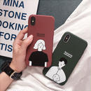【M868】★ iPhone 6 / 6s / 6Plus / 6sPlus / 7 / 7Plus / 8 / 8Plus / X ★ シェルカバー ケース Nico with Nata