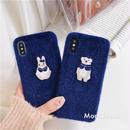 Furry Bear Rabbit iphone case