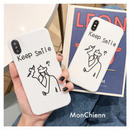 Keep Smile iPhone case