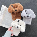 Furry dog  iPhone case