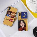 I Miss U Tom iPhone case
