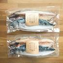 『もの凄い鯖 120g(2枚入り:計240g) 真空パック/冷凍』を2パック 賞味期限は冷凍で1ヶ月ほどです。