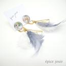 【épice jouir】ピアス【009】