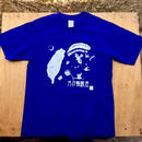 MOONRINGS台湾2017 T-shirtsBLUE