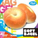 ソフトベーグル/Soft Bagle