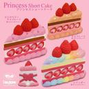 プリンセス ショートケーキ