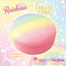 チーズケーキ レインボー(000-17020)