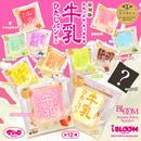 【BOX12個入】復刻版牛乳ひたしパン ミニ/Milk Toast Reborn Mini  000-70513