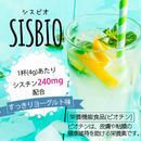 ビオチン& シスチン すっきりヨーグルト味 ☆シスビオ(SISBIO)