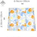 """【MoRi MoRi CURTAIN】 オーダーカーテン:"""" 水玉 """" 巾 96cm~190cm・丈 50cm~120cm(遮光裏地付)"""