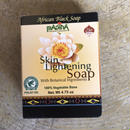 Skin Lightening Soap