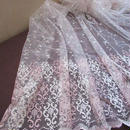アラベスク・刺繍カーテン生地「ピンク×ホワイト」