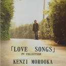 【DVD】LOVE SONGS-PV COLLECTION-