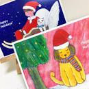 クリスマスカード(2枚セット)