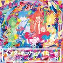 CD:ヒゲドライVAN「インターネット・ノイローゼ」