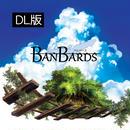 バンバーズ/バンバード ~Piano Version~アレンジコンピ【DL版】