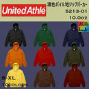 United Athle ユナイテッドアスレ 濃色ジップパーカー(抜染プリント) 5213-01(抜染プリント)【本体代+プリント代】