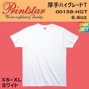 Printstar プリントスター 00158-HGT 【本体+プリント代】10月限定クーポン利用で表示価格より10%オフ